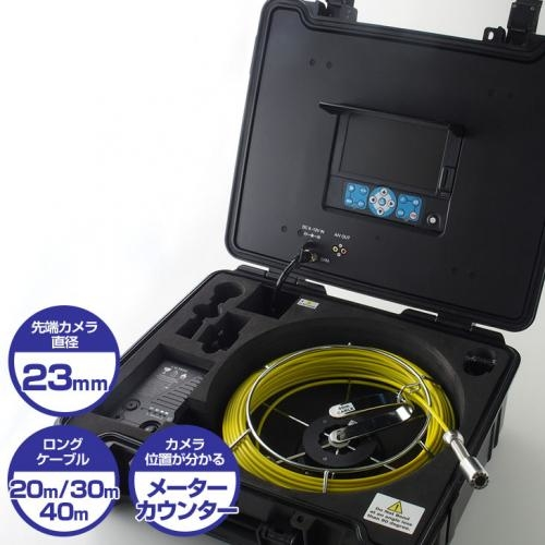 スリーアールソリューション Φ23mm 40mロングケーブル 管内検査カメラ 3R-FXS07-40M