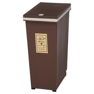 その他 プッシュ式ダストボックス/ゴミ箱 【45L ブラウン】 幅42cm ポリプロピレン製 キャスター付き 『アルフ』 【4個セット】 ds-2257804