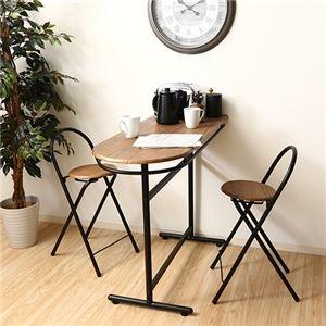 その他 カウンターテーブル&カウンターチェアーセット 【3点セット】 テーブル・折りたたみ椅子2脚 コンパクトサイズ ds-2253056