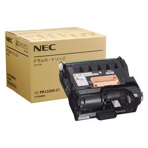 その他 【NEC用】ドラムカートリッジ PR-L5300-31 ds-2261377