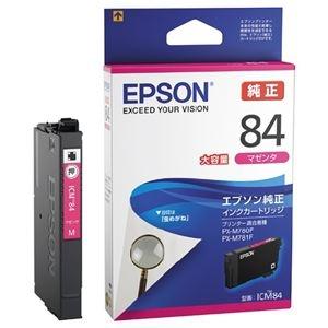 その他 (まとめ)【EPSON用】IJカートリッジICM84マゼンタ【×5セット】 ds-2261527