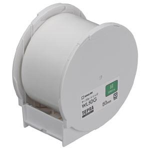 その他 (まとめ)Grandテープカートリッジ緑 WL50G【×5セット】 ds-2261655