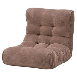 その他 ソファー座椅子/フロアチェア 【ダークブラウン】 41段階リクライニング 『ピグレットビッグ2nd-コーデュロイ』 ds-2251957