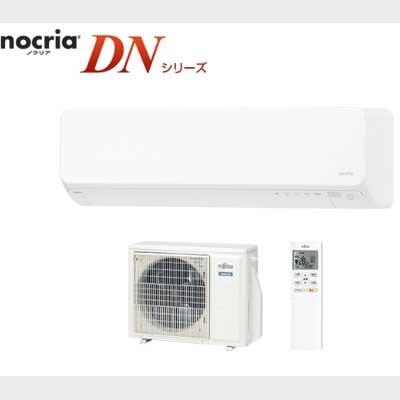 富士通ゼネラル DNシリーズ[寒冷地モデル] ホワイト おもに18畳用 単層200V ホワイト AS-DN56K2W