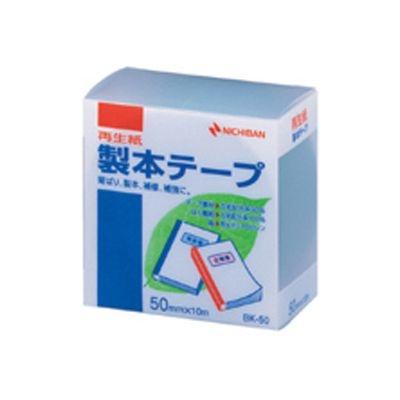 ニチバン 製本テープ<再生紙> BK-503 (1巻) 4987167002213