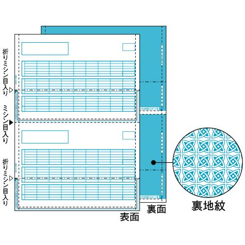 ヒサゴ コンピュータ用帳票 レーザープリンタ用・A4判 GB1172T (350枚) 4902668572300