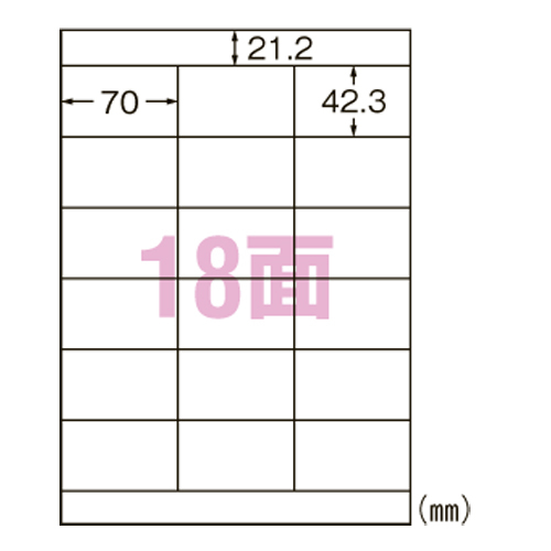エーワン スーパーエコノミーシリーズ プリンタ用ラベル マット紙(A4判) L18AM500N (500枚) 4906186770293