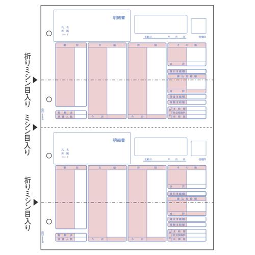 ヒサゴ コンピュータ用帳票 レーザープリンタ用・A4判 GB1150 (500枚) 4902668009943