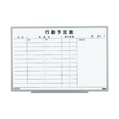 日学 軽量環境ボード EL-13K (1枚) 4546850003205