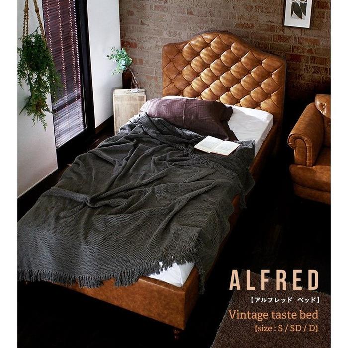 スタンザインテリア ALFRED【アルフレッド】ベッド & 3Dメッシュ ポケットコイル ブラックマットレスセット (SDセット) ajx44474br-ri14244bk