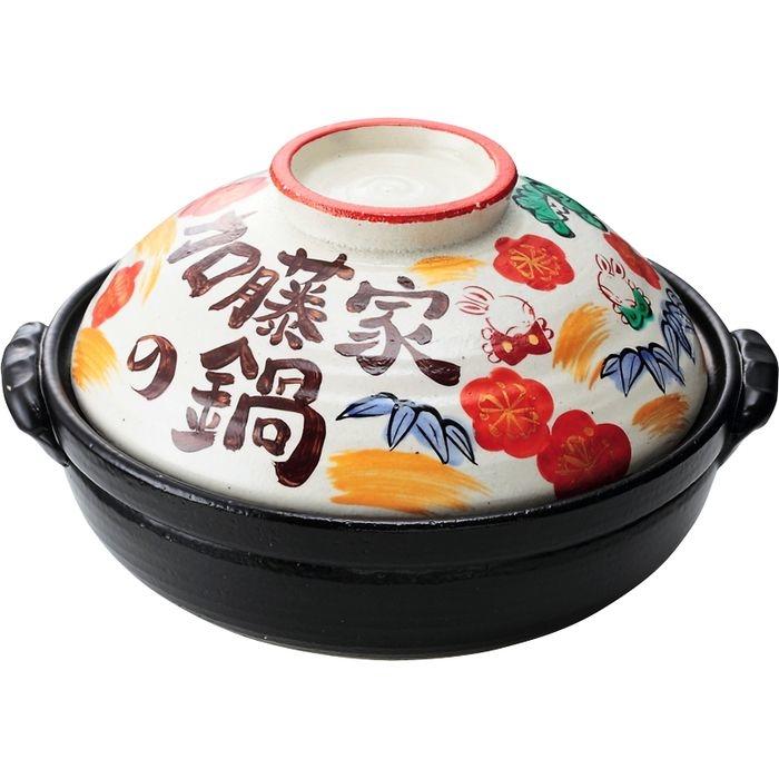 その他 夕立窯 松竹梅うさぎ9号鍋 YK-295(包装・のし可) 10682631