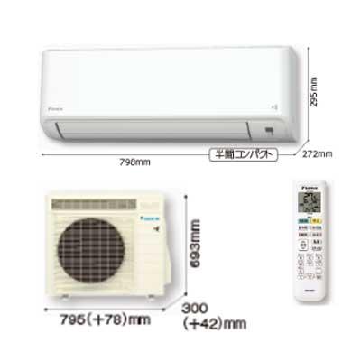 ダイキン 【うるさらmini 】 MXシリーズルームエアコン単相100V 20A S22XTMXS-W