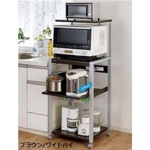 その他 キッチン収納 【ワイドハイ ブラウン】 幅56.5cm スライドテーブル キャスター付き 『キッチン家電収納ワゴン』 ds-2263466