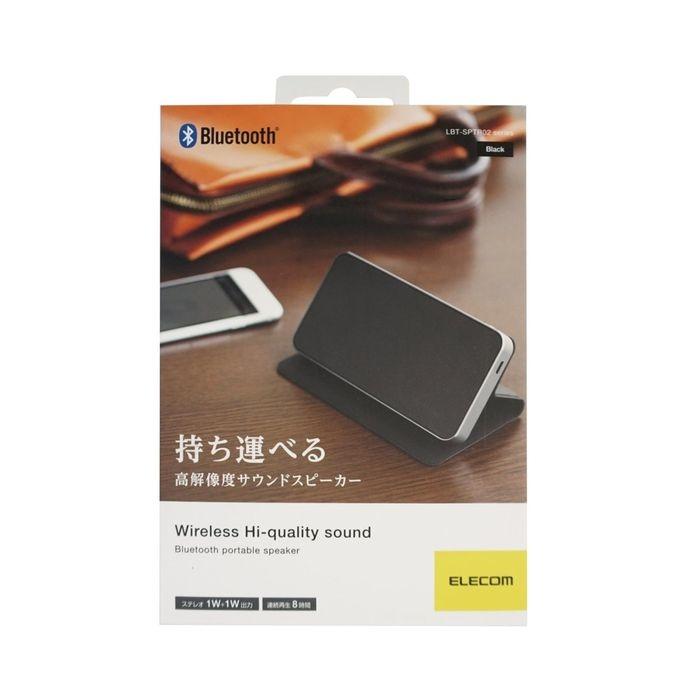 エレコム Bluetoothスピーカー/トラベル/大/ブラック LBT-SPTR02AVBK