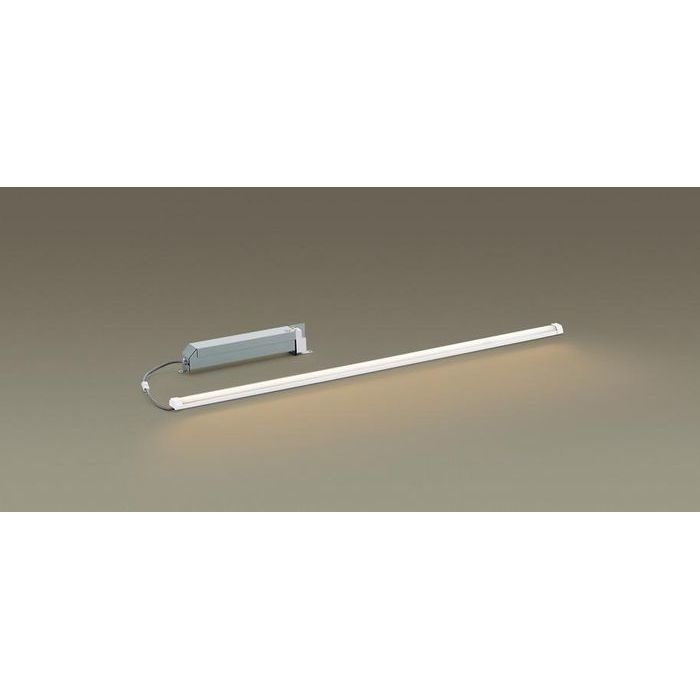 パナソニック LEDスリムラインライト電球色 LGB50420KLB1