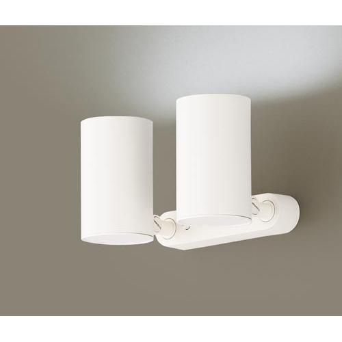 パナソニック LEDスポットライト60形X2拡散昼白色 LGB84620KLB1