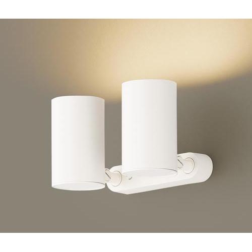 パナソニック LEDスポットライト60形X2拡散電球色 LGB84622KLE1