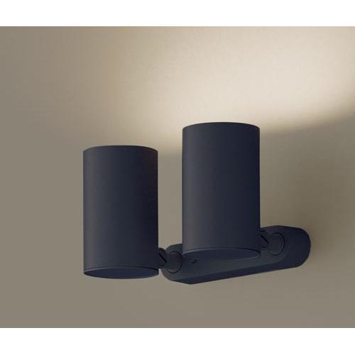 パナソニック LEDスポットライト60形X2拡散温白色 LGB84626KLE1