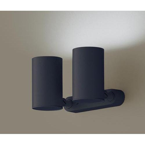 パナソニック LEDスポットライト100形X2拡散昼白 LGB84675KLE1:爆安!家電のでん太郎