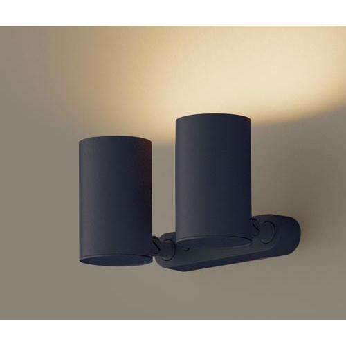 パナソニック LEDスポットライト60形X2拡散電球色 LGB84827LB1