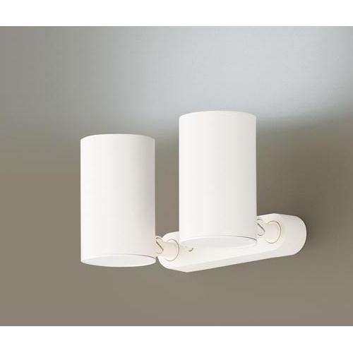パナソニック LEDスポットライト60形X2集光昼白色 LGB84830LB1