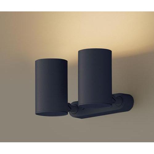 パナソニック LEDスポットライト100形X2集光電球 LGB84887LB1