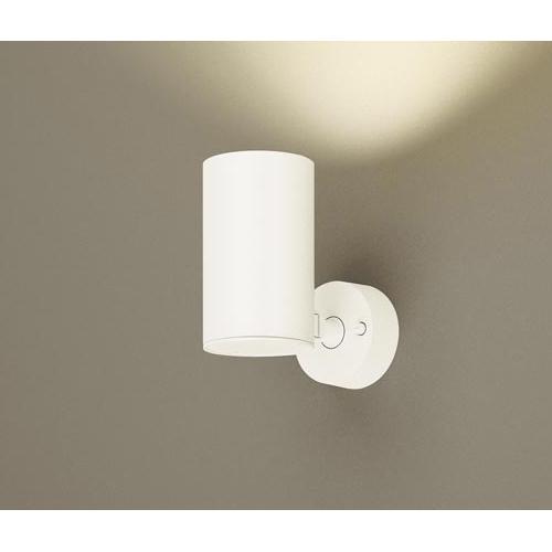 パナソニック LEDスポットライト60形X1拡散電球色 LGB84522KLB1