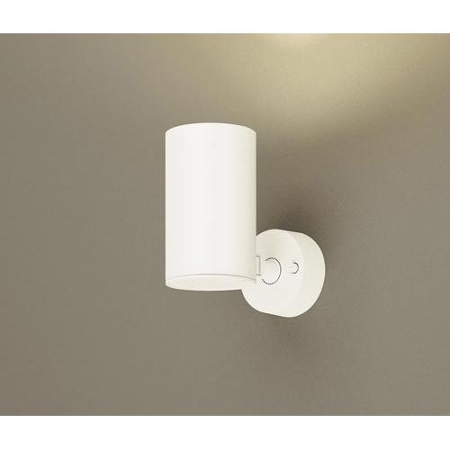 パナソニック LEDスポットライト100形X1集光温白 LGB84581KLB1