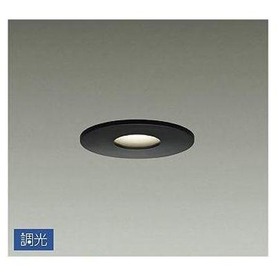 DAIKO LED屋外アウトドア 6.1W 電球色(3000K) LZW-90098YB