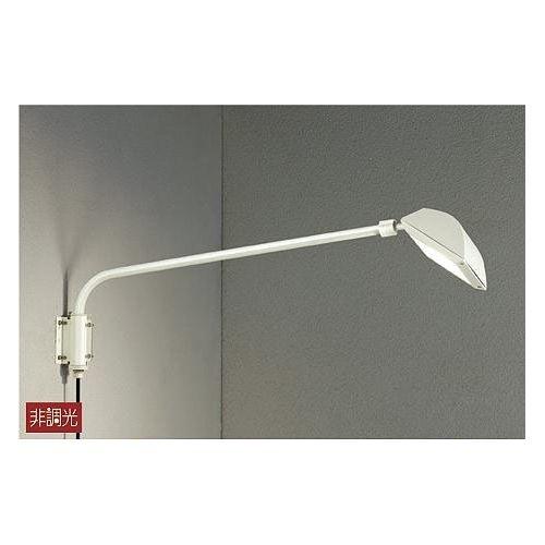 DAIKO LED屋外アウトドア 18.2W 電球色(3000K) LZW-90193YW