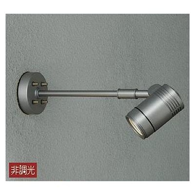 DAIKO LED屋外スポットライト 9.5W 電球色(2700K) LZ0.5 LZW-60563YS