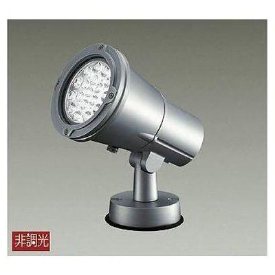 DAIKO LED屋外スポットライト 37W 電球色(3000K) LZ3 LZW-60713YS