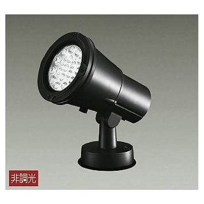 DAIKO LED屋外スポットライト 37W 電球色(3000K) LZ3 LZW-60714YB