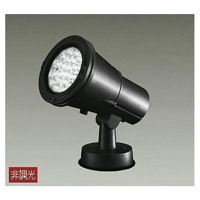 DAIKO LED屋外スポットライト 46W 電球色(3000K) LZ4 LZW-60715YB