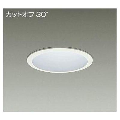 DAIKO LEDダウンライト 43W/50W 温白色(3500K) LZ4 LZD-60756AW