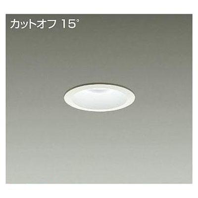 DAIKO LED屋外アウトドア 9.5W 温白色(3500K) LZ0.5 LZW-60785AW