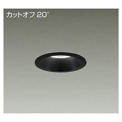 DAIKO LED屋外アウトドア 14W/16W 温白色(3500K) LZ1 LZW-60787AB