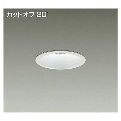 DAIKO LED屋外アウトドア 14W/16W 温白色(3500K) LZ1 LZW-60787AW