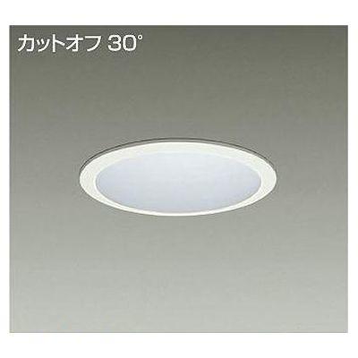 DAIKO LED屋外アウトドア 43W/50W 電球色(3000K) LZ4 LZW-60798YW