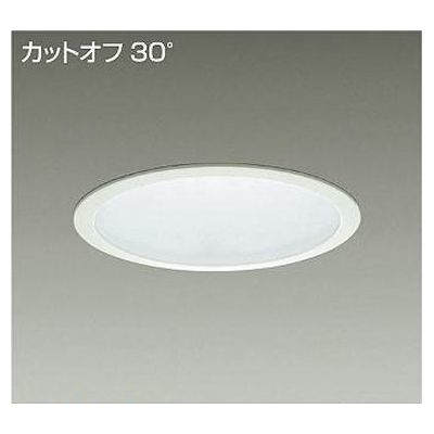 DAIKO LED屋外アウトドア 71W/83W 電球色(3000K) LZ6 LZW-60799YW