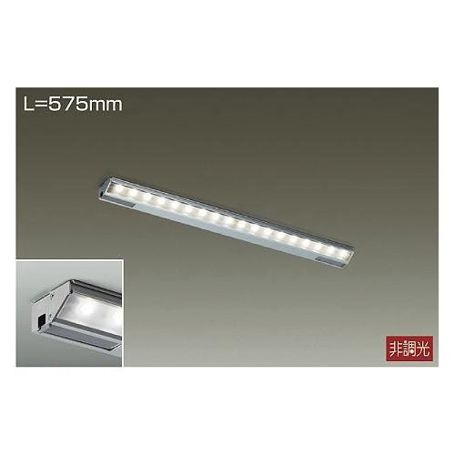 DAIKO LEDシステムライト 15W 白色(4000K) LZY-90959NT