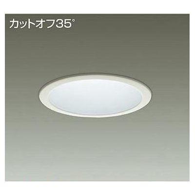 DAIKO LEDダウンライト 23W/26W 白色(4000K) LZ2 LZD-60815NW