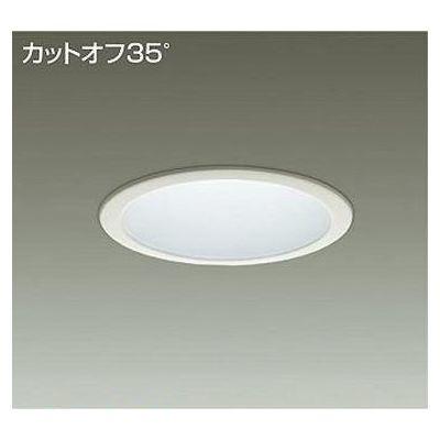 DAIKO LEDダウンライト 23W/26W 電球色(3000K) LZ2 LZD-60815YW