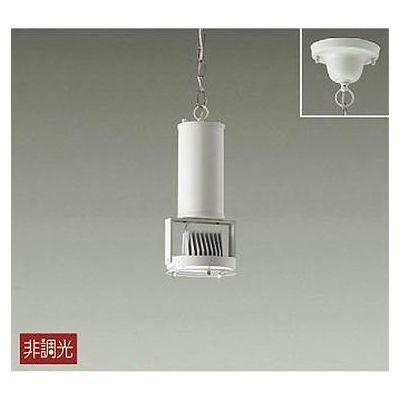 DAIKO LEDペンダント 50W 温白色(3500K) LZ4 (カバー別売) LZP-60830AW