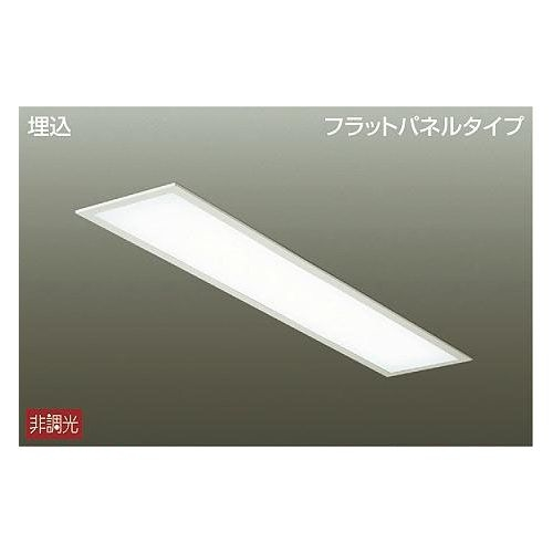 DAIKO LEDベースライト 56W 温白色(3500K) LZB-91078AW