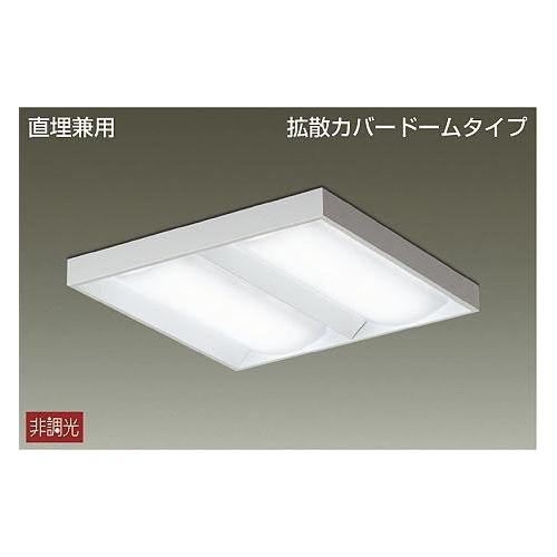 DAIKO LEDベースライト 56W 温白色(3500K) LZB-91082AW