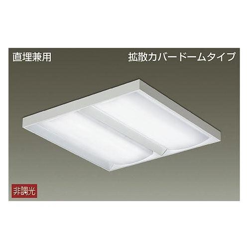 DAIKO LEDベースライト 113W 温白色(3500K) LZB-91086AW