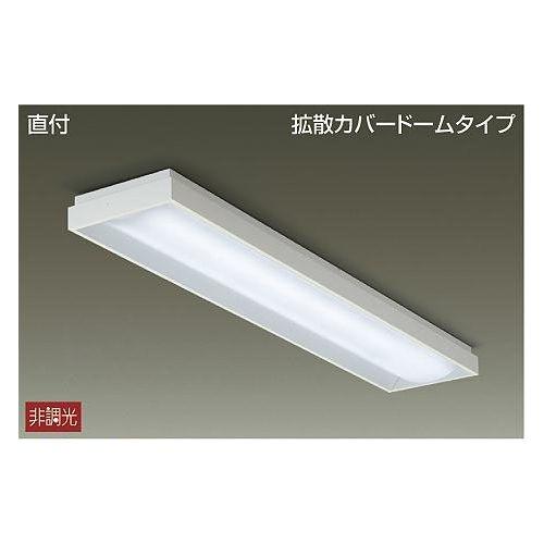 DAIKO LEDベースライト 56W 昼白色(5000K) LZB-91089WW