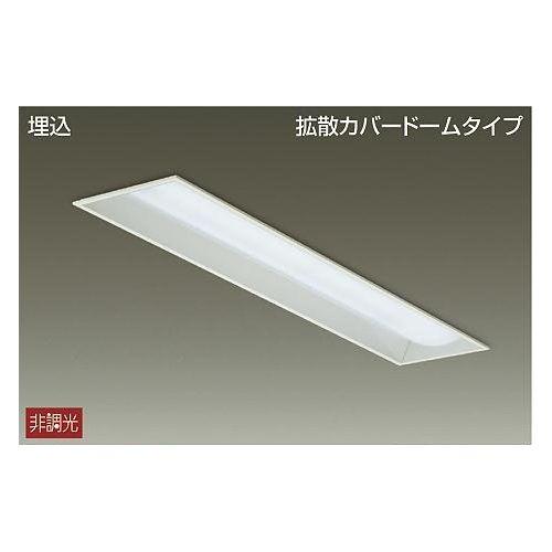 DAIKO LEDベースライト 56W 昼白色(5000K) LZB-91090WW