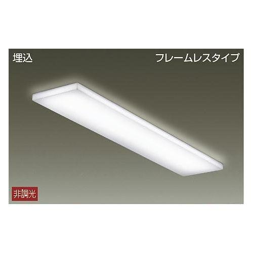 DAIKO LEDベースライト 56W 温白色(3500K) LZB-91103AW